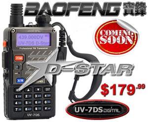 BaoFeng D-Star